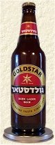 Goldstar (Dark lager)