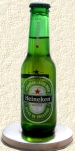 Heineken (15cl small)